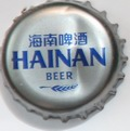 Hainan Asia Pacific Brewery Company